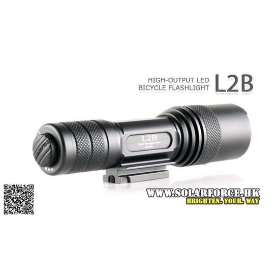 additional image for L2B Bicycle Flashlight Host
